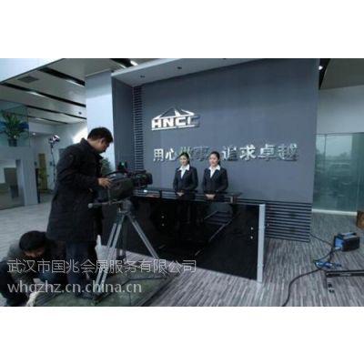 武汉企业宣传片文案、武汉宣传片、武汉影视公司