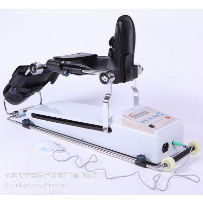 膝关节角度活动范围:-5° ~ 130° 多用型功能康复器厂家直销包邮