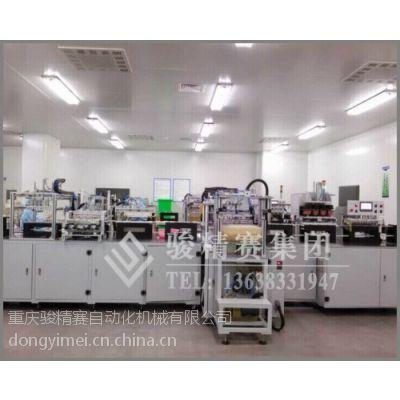 PVC软膜高周波热合机 重庆骏精赛高周波热合机超市 方便快捷