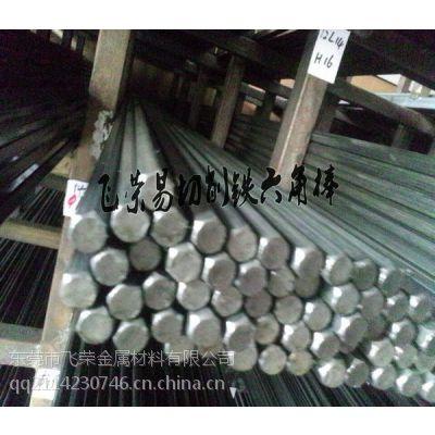 供应易切削钢棒,12L14环保易车铁六角