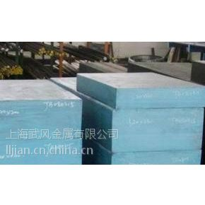 6W8Cr4VTi模具钢批发,6W8Cr4VTi模具钢价格