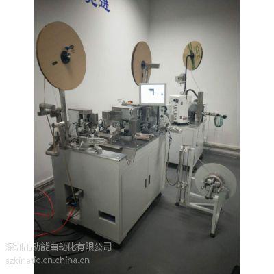 深圳动能供应品牌连剥带压端子机 深圳 上海 东莞 广州线束行业设备