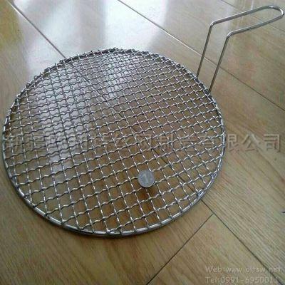 【新疆欧利特】提供不锈钢深加工 不锈钢烧烤网 可定制