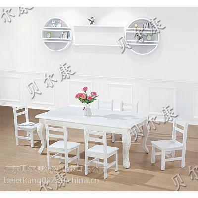 贝尔康 欧式木桌 幼儿园学习桌 餐桌 幼儿课桌