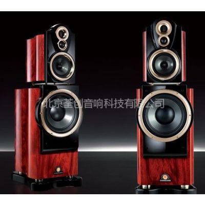 供应北京CAV音响 CAV家庭影院 MD-EXIIIS 家庭音响 烤漆音箱 木质音箱 电视音响