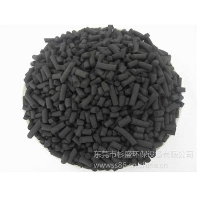 供应茶山废气活性炭、废气圆柱形活性炭、活性炭供货商