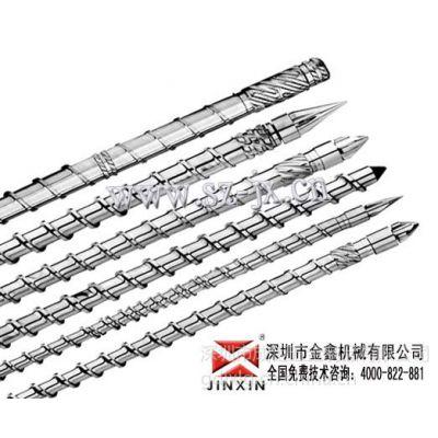 供应押出机螺杆料管/PB塑料管材挤出机机筒/新型高效单螺杆挤出机炮筒/金鑫加工精细