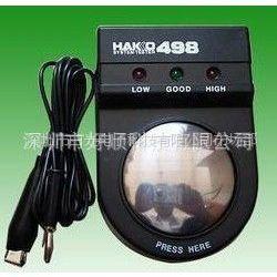 供应日本HAKKO498防静电手环测试仪