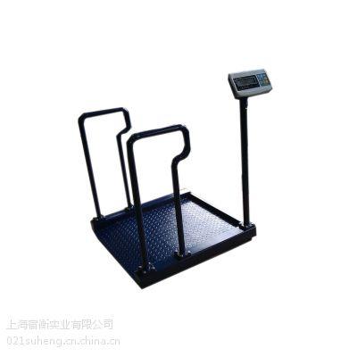 供应福州200公斤轮椅称厂家,福清300kg透析称重电子秤