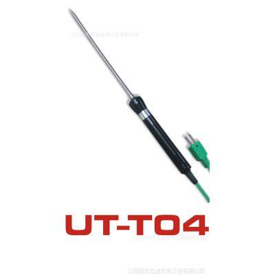 优利德 UT-T系列(温度测试类) UT-T04 K型穿刺式热电偶 总代理