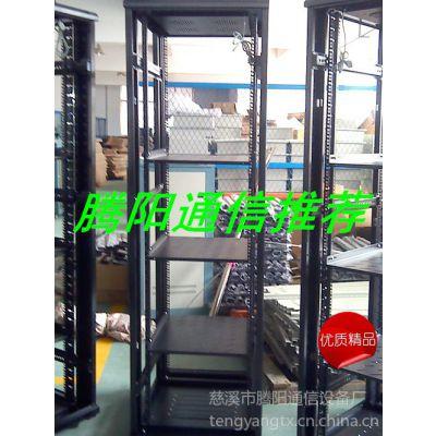 供应供应19英寸网络配线架 配线柜格
