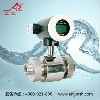 供应卫生型牛奶流量计/卫生型流量计-卫生型流量计=黑龙江流量仪表厂家