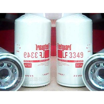 现货供应大生管路回油滤芯--PG351A1210U