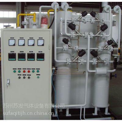 供应氢气设备、氢气设备维修、氢气设备价格