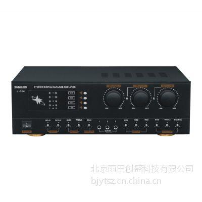 森肯音响 S576功放 功率放大器 娱乐KTV功放 卡包功放机 合并式功放