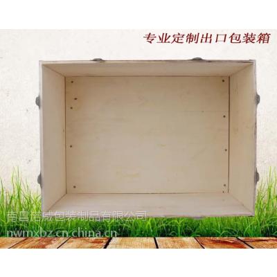 加工定做可拆卸式免熏蒸钢边箱