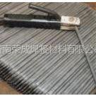 供应547Mo阀门焊条,D547Mo阀门堆焊焊条