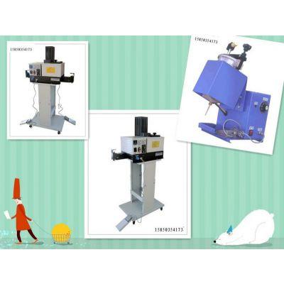 供应点胶机热溶胶机小型包装设备