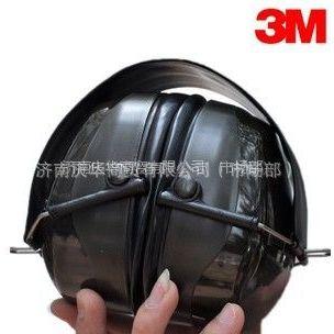 供应3M H7F 可折叠式|头戴式|耳罩|隔音|降噪|听力防护