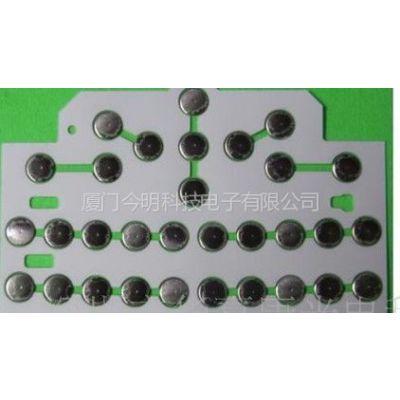 供应JM0014金属弹片导电膜 金属弹片薄膜开关