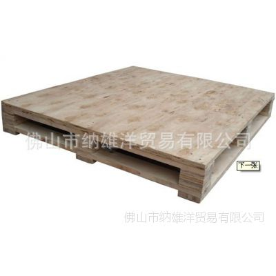 木托板 免熏蒸胶合板拖 夹托空运托盘 欢迎定制