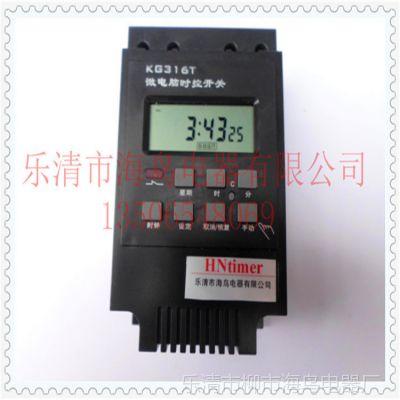 定时器 KG316T 220V 电源定时器 海鸟电器 工业 广告