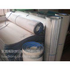 东莞废橡胶布回收公司、UV橡皮布回收价格、东莞进口橡皮布回收