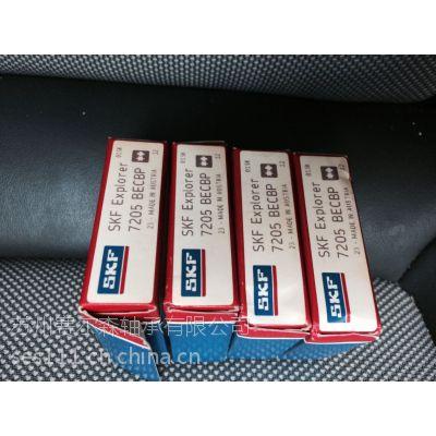 赛尔森SKF轴承供应商 圆柱滚子轴承