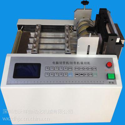 供应pvc软管裁切机 pvc软管裁切机 pvc软管裁切机 裁切机厂家直销