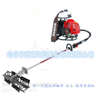 英达机械多用途制作精湛汽油背负式二冲四冲程割草机