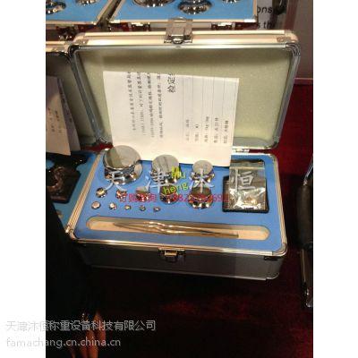 徐州不锈钢砝码供应商1g-1kg做实验砝码价格