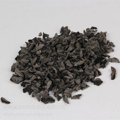 皖太源野 土特产 菌菇干货 特级黑木耳 小碗耳 1.0cm 散装 500g 厂家批发