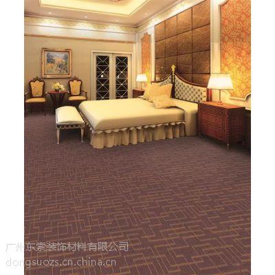 广州越秀区办公满铺地毯,酒店客厅簇绒地毯,东索地毯
