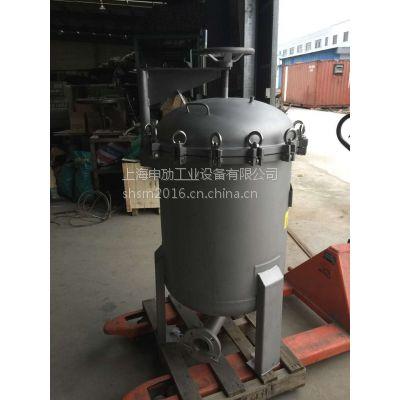 食品废水袋式过滤器 DL6P2S不锈钢袋式过滤器上海申劢厂家直销