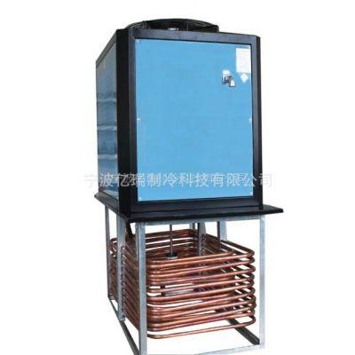 供应宁波亿瑞 5匹制冷量沉浸式油冷机 研磨机 车床机械设备冷却机