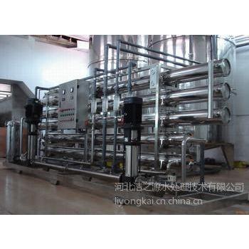供应化妆品用水生产设备