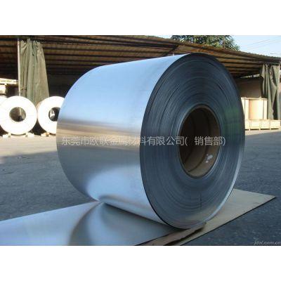 供应现货供应55SiMnVB弹簧钢-宝钢优质55SiMnVB 板材.卷带.圆棒.弹簧钢专家