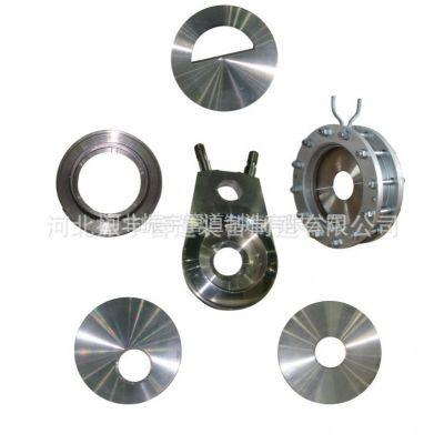 供应镀锌孔板 流量节流装置 圆缺孔板 匙孔板 流量标准表