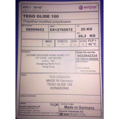 供应迪高原装进口 TEGO Glide 100通用型流平剂 迪高助剂