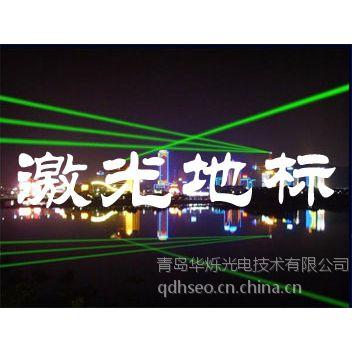 地标激光灯户外激光灯楼顶亮化灯光