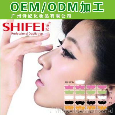 供应下巴额头贴粉色 广州市化妆品生产企业 下巴额头贴oem代加工