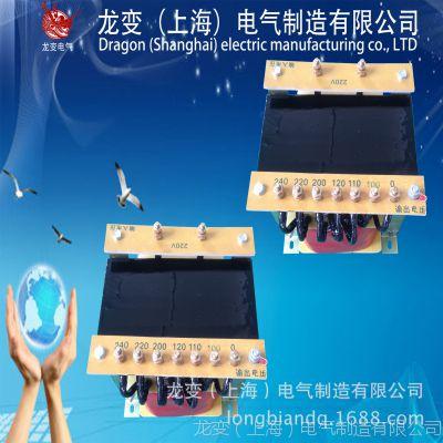 厂家供应单相多电压变压器,DBK,BK,SBK,SG,各种型号规格可订做