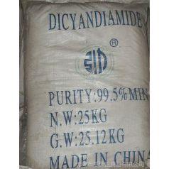 代理宁夏双氰胺 污水处理剂双氰胺 优级品双氰胺