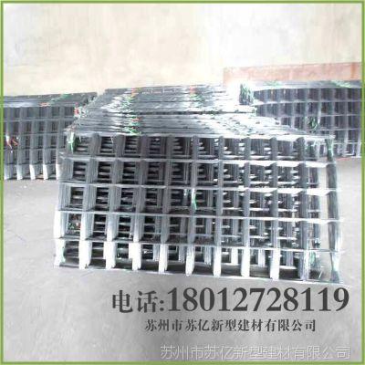 厂家批发供应网片 镀锌网片 建筑用地暖网片 地热电焊网片