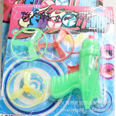 2元店儿童玩具批发_【玩具元店】、玩具元店专题-中国供应商