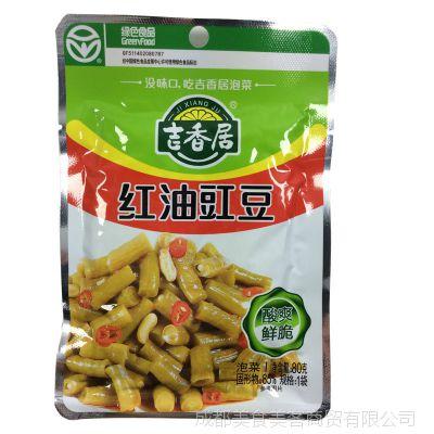 四川特产 吉香居爽口泡菜 下饭菜 开胃菜 红油豇豆 80g