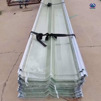 FRP采光瓦生产商 采光瓦尺寸 河北华强
