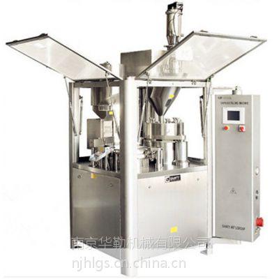 直销NJP1200C全自动封闭式胶囊充填机 能装微丸的胶囊填充机