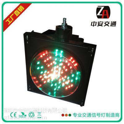 中安重庆交通灯厂家,LED红绿灯车道灯,300红叉绿箭 指示灯