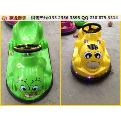 广场上儿童坐的碰碰车哪里有?小孩玩的碰碰车是带电瓶的吗?电瓶碰碰车多少钱一台?